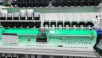 MoonWalk Farbmischsystem von PPG